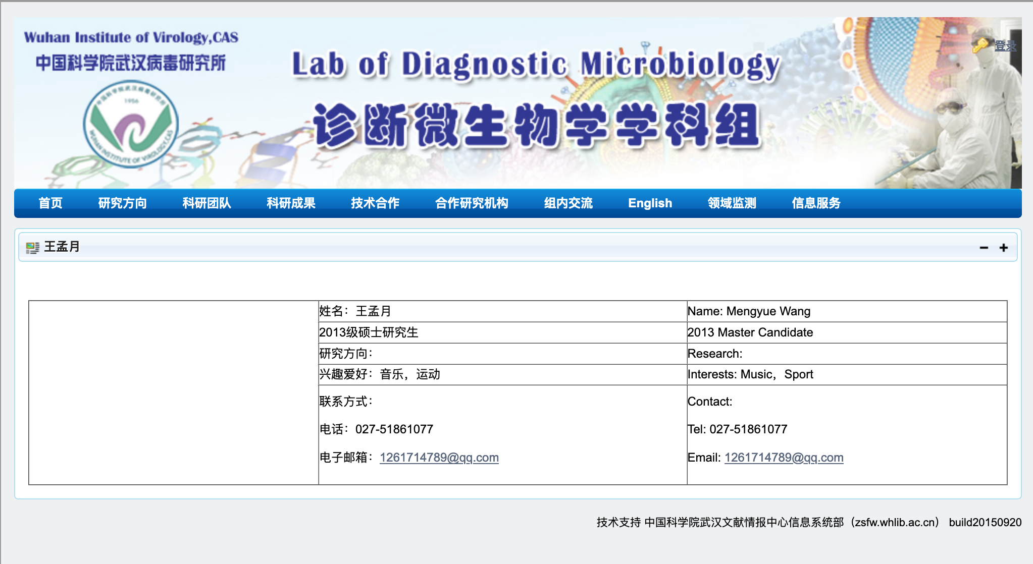 yanling 3 Evidence SARS-CoV-2 Emerged From a Biological Laboratory in Wuhan, China